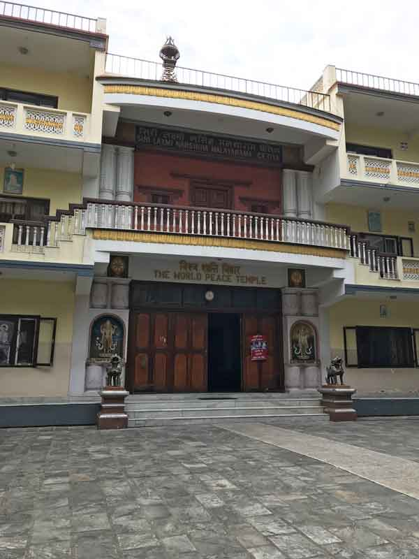 Cortile interno del monastero di Kathmandu